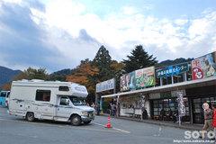 浄蓮の滝(1)