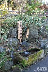 古閑の滝(湧水)