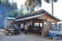 古閑の滝(売店)