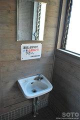 古閑の滝(トイレの手荒い場)