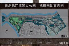 霧島錦江湾国立公園案内図