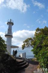 長崎鼻(灯台)