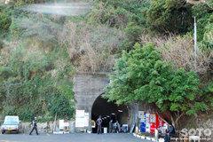 佐多岬(入口トンネル)