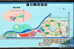 蓮の郷 民宿村(地図)