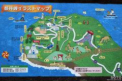 都井岬(案内図)