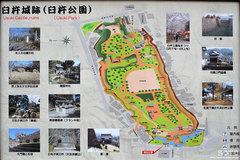 臼杵城(地図1)