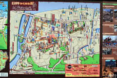 臼杵城(地図2)