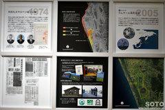 サロベツ湿原センター説明板