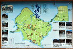 大根島 案内地図