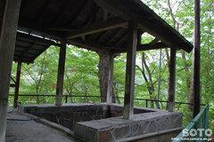 八ッ場(川原湯/聖天様露天風呂2)