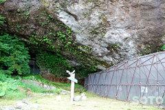 マッカウス洞窟