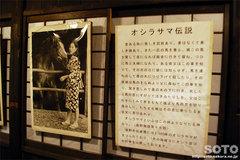 伝承園(オシラサマ説明板)