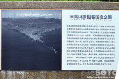 襟裳岬(3)