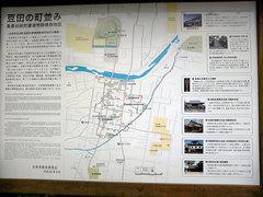 日田豆田町(1)