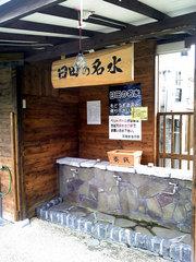 日田豆田町(3)