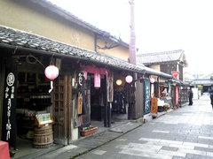 日田豆田町(8)
