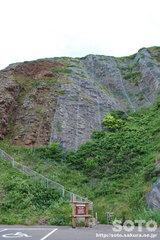 オロンコ岩(2)