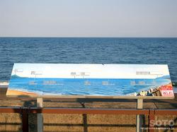 みそぎ浜(2)