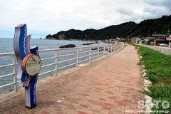 笹川流れ(3)