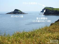 富士野園地(05)
