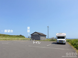 富士野園地(07)