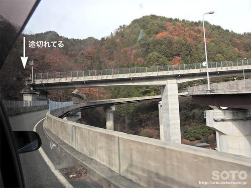ループ橋(4)