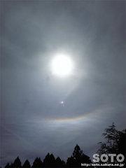 日暈2013/04/04(1)