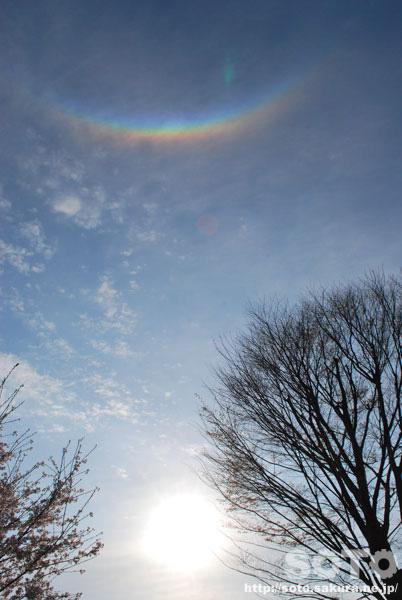2011/04/06逆さ虹