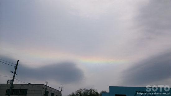 2013/05/08の空