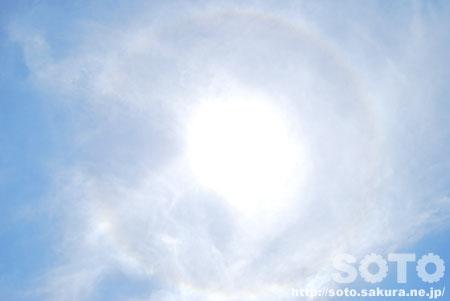 日暈(1)