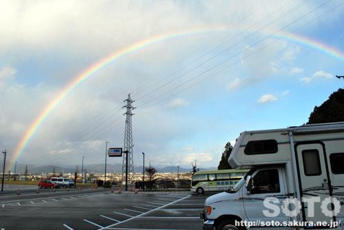 2011/11/20 虹(4)