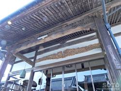 廣現寺(4)
