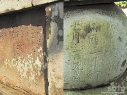 西福寺(4)