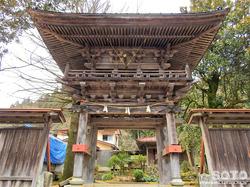満願寺(1)