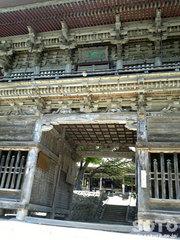 慈恩寺(楼門)
