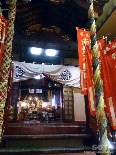 三瀧山不動院(2)