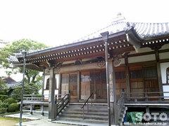 補陀洛山寺(本堂)