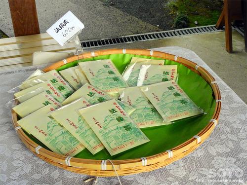 相良観音(法緑茶)