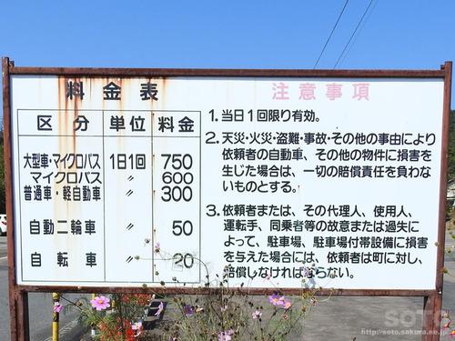 毛越寺(01)