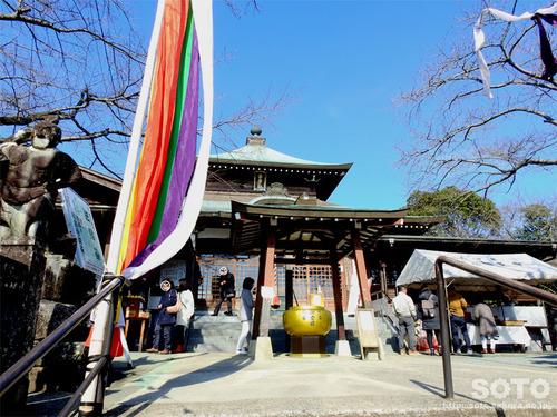 相良寺(2020-2)