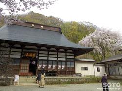 観音寺(3)