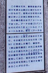 日輪寺(10)