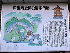 円通寺(6)