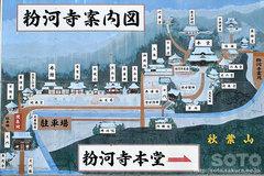 粉河寺(1)