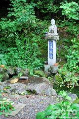 如意輪寺(宝珠観音)