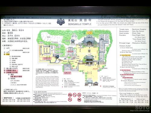 泉岳寺(案内図)