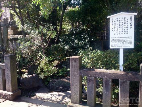 泉岳寺(16)