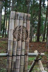 円通院(竹灯籠)