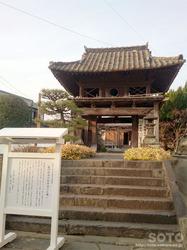 山鹿(金剛乗寺)