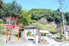 円通寺(石門)